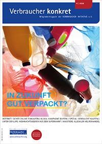 Weihnachtsgebäck aus dem Supermarkt. Weihnachtsbaum (Download), 4 Seiten, aus Magazin 04/2020